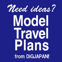 外国人観光客も安心 ニッポン旅行【モデルプラン】10選