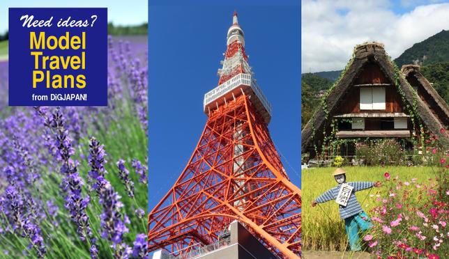 外国人観光客も安心♪ニッポン旅行【モデルプラン】10選
