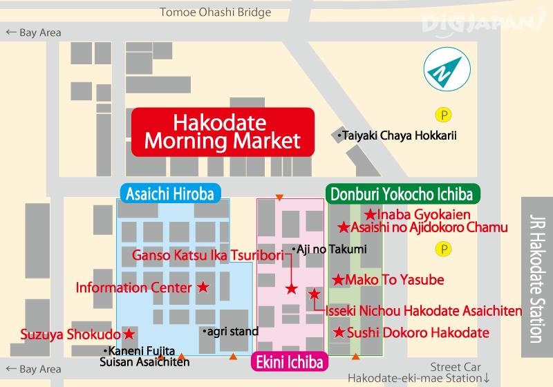 Map of Hakodate Asaichi Morning Market
