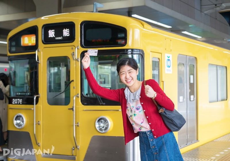 搭西武鐵道出發!