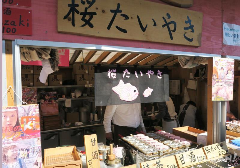 ขนมปลาไทยากิซากุระ2