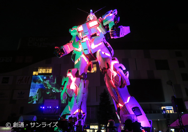 The Life-Sized Unicorn Gundam
