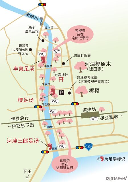 河津町赏樱地图