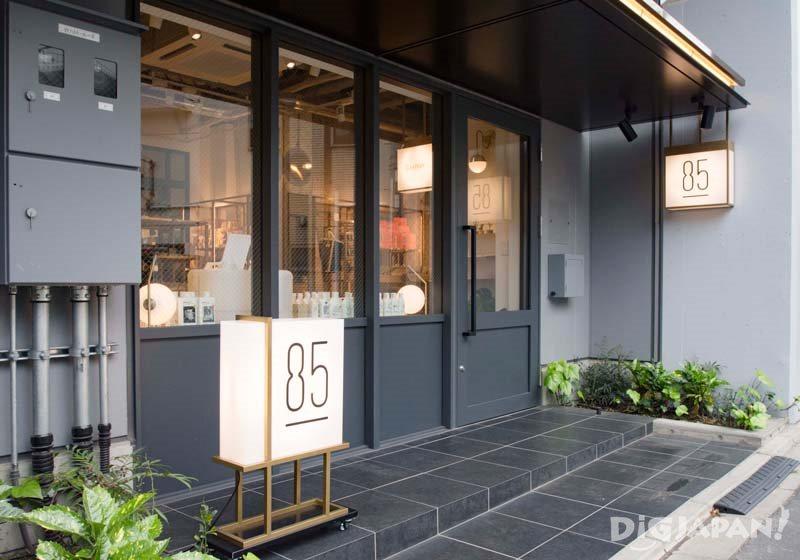 發酵食品専門店「85」1