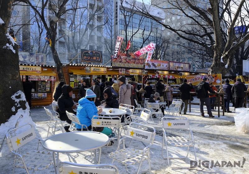 北海道食広場