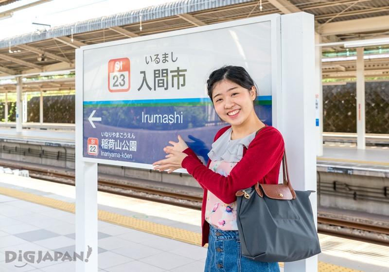 Irumashi