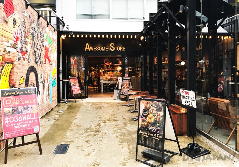 AWESOME STORE & CAFE店外2