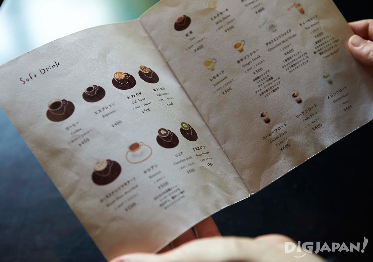 Kayaba Coffee menu