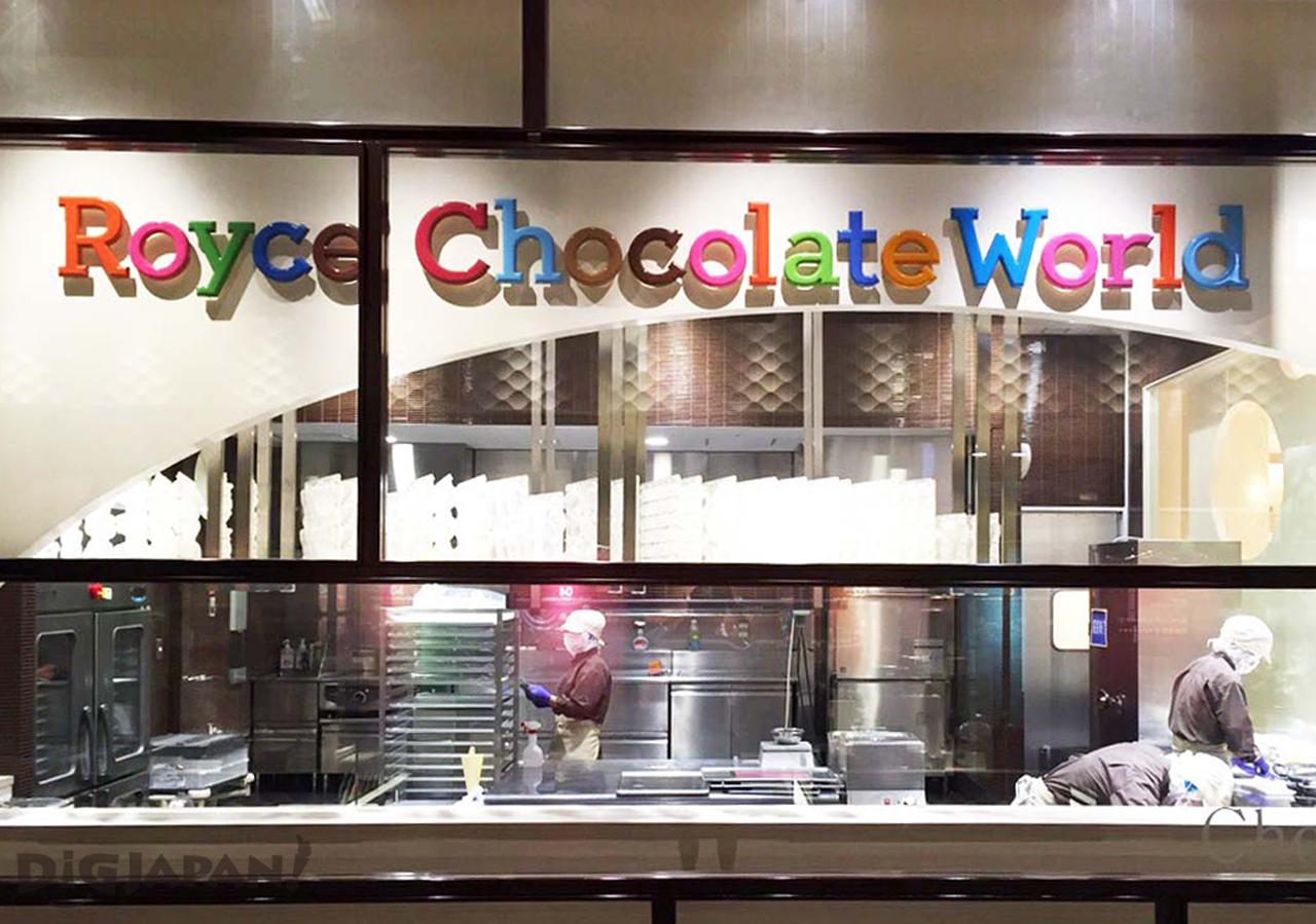 Royce' Chocolate World-巧克力工廠-1