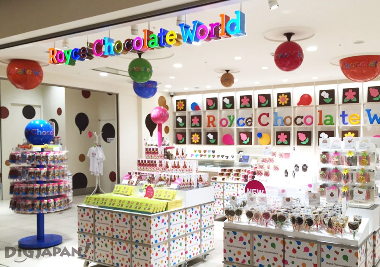 Royce' Chocolate World-巧克力販賣處
