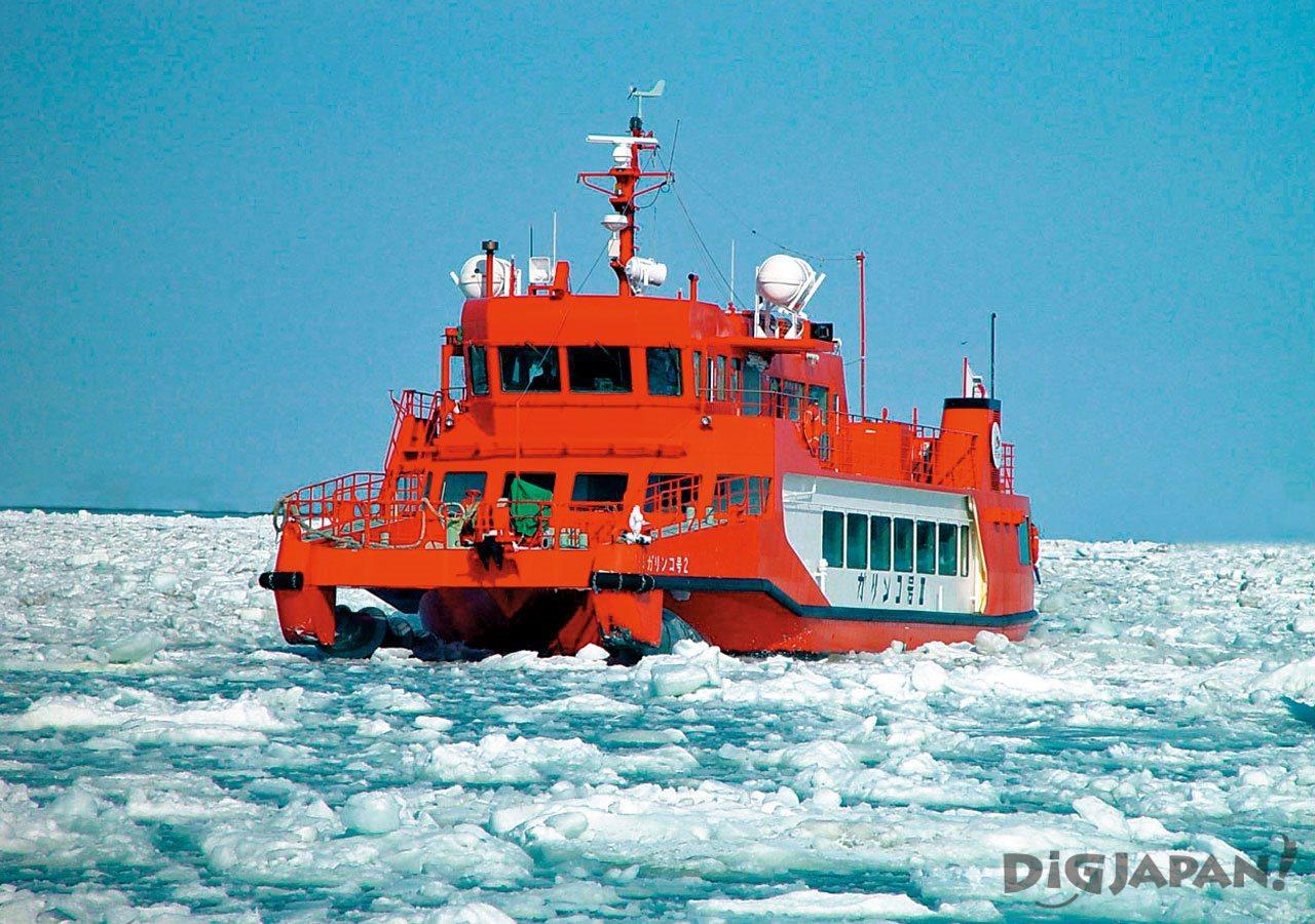 流冰観光破冰船ガリンコ号Ⅱ