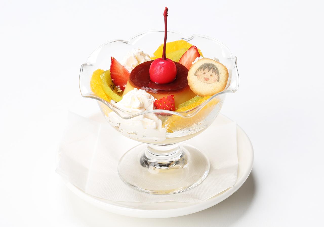 小丸子最喜歡的多樣水果奶黃布丁