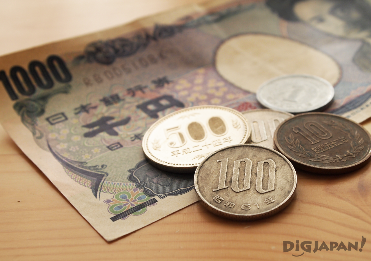 First Time Travelers in Japan 10 Tips Money and Coins