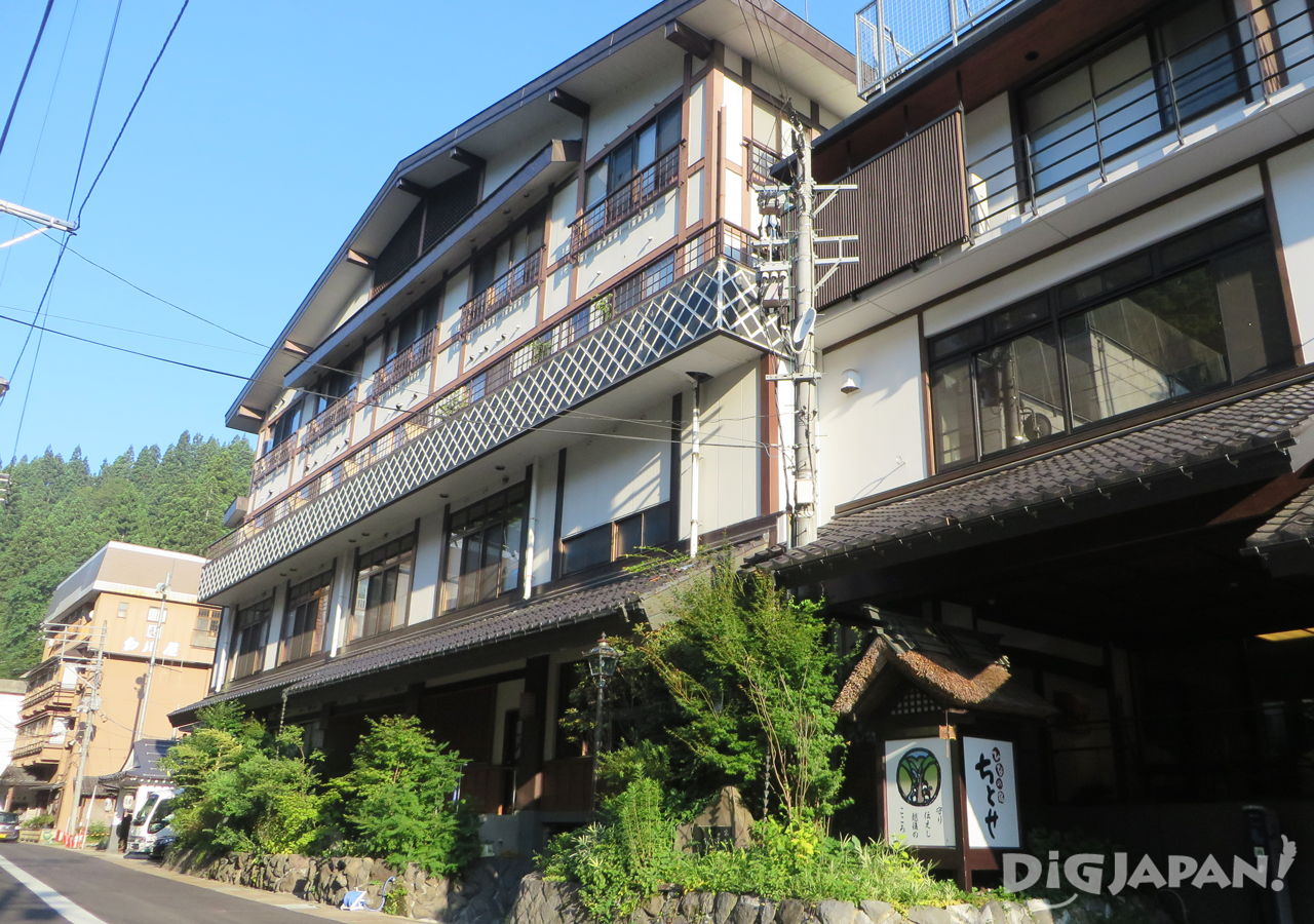 The outside of Ryokan Chitose