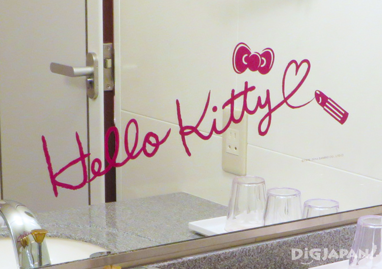 kitty room 13