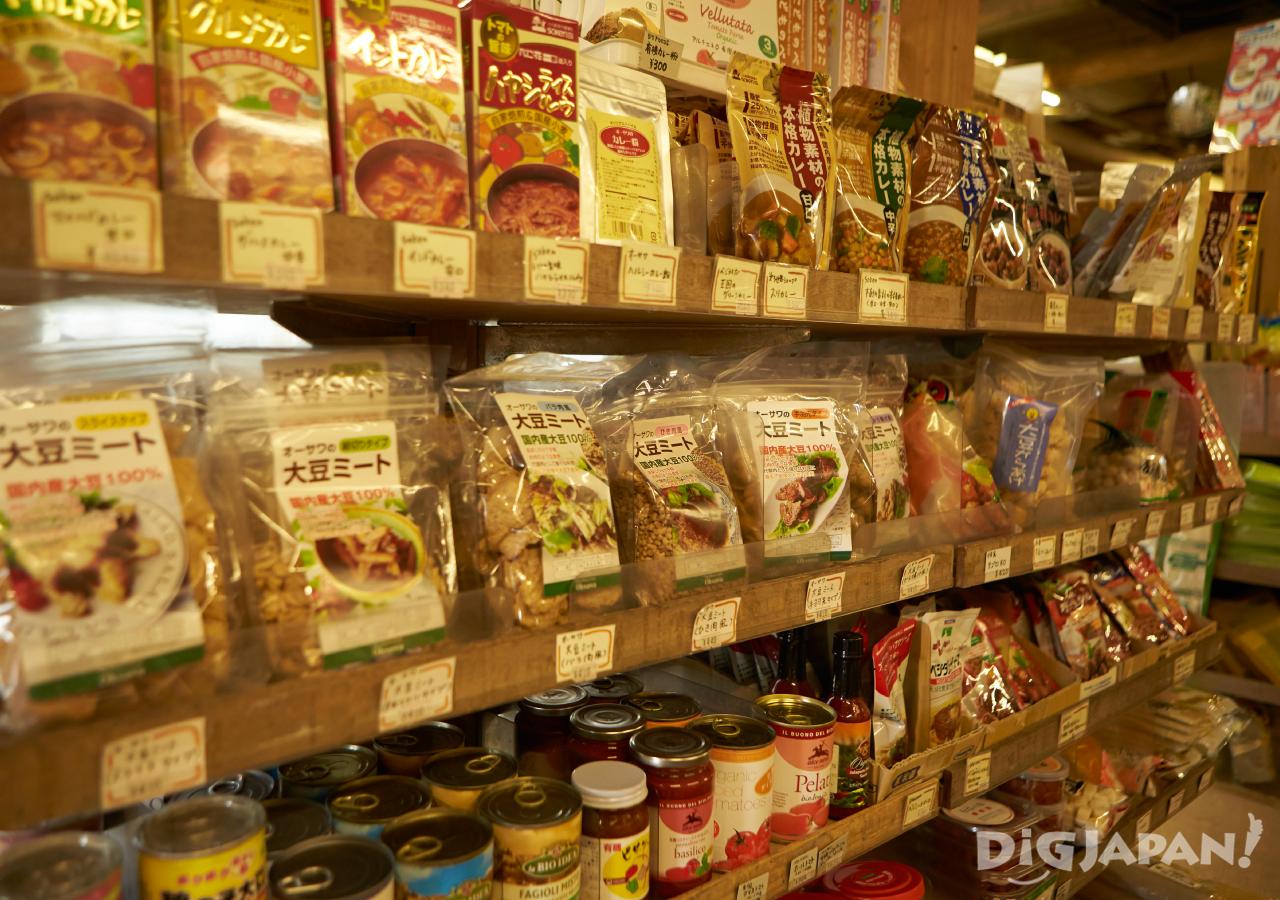 일본 도쿄 채식 네즈노야 콩고기