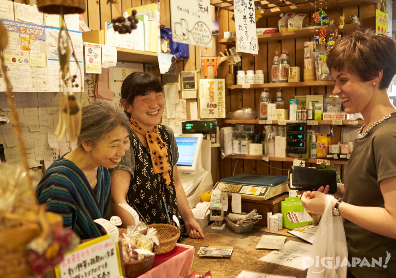 일본 도쿄 채식 네즈노야 주인 아주머니