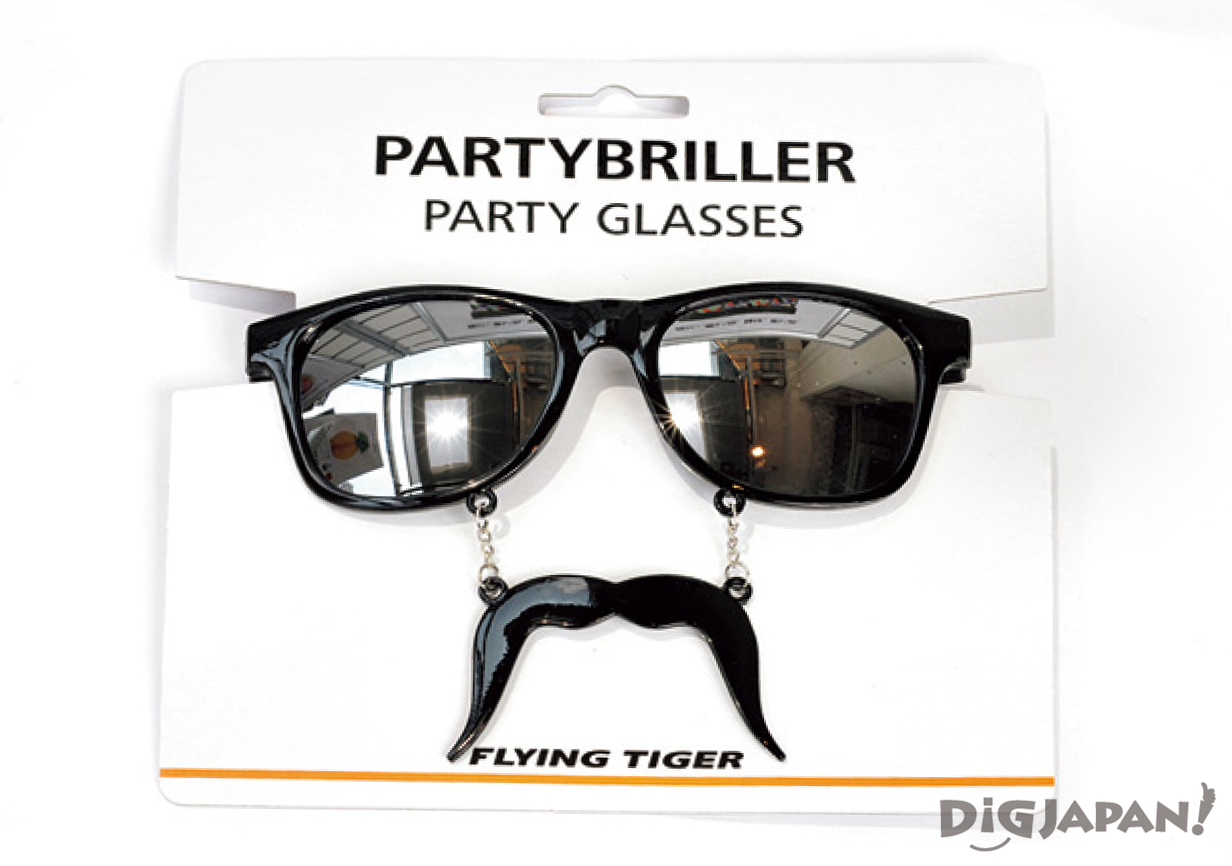 flying tiger glasses