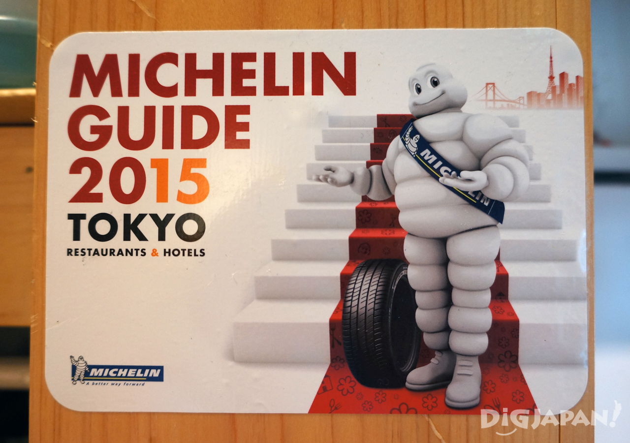 Michelin Guide mark at GINZA NOODLES Mugi to Olive