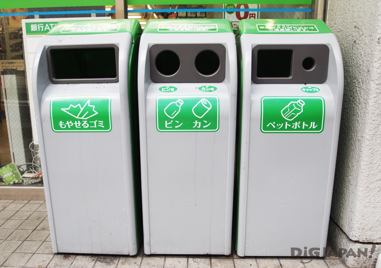 First Time Travelers in Japan 10 Tips trash disposal