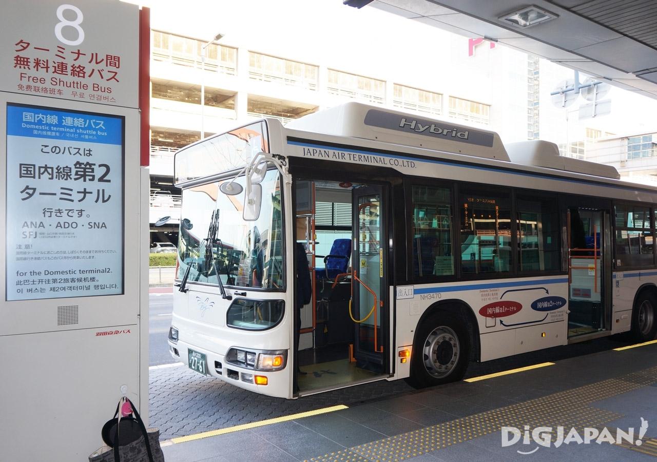 FIRST CABIN羽田Terminal 1-免費無料巴士