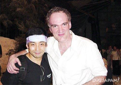 Quentin Tarantino Samurai Sword Tetsuro Shimaguchi KILL BILL
