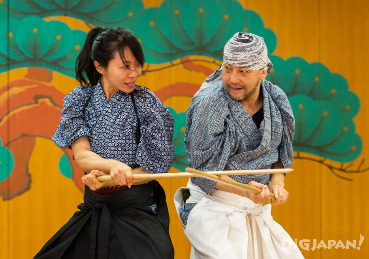 Samurai Sword Experience KILL BILL