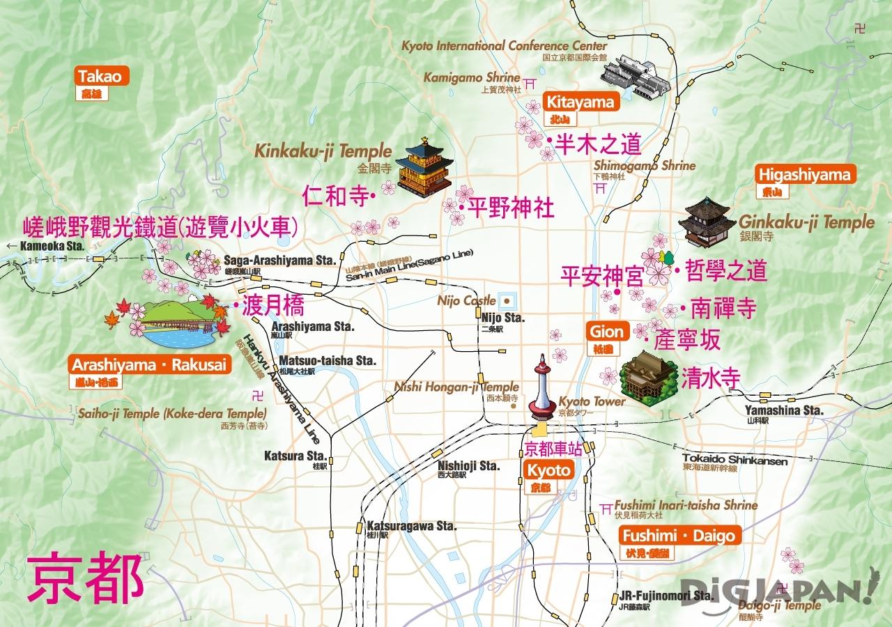 京都10大賞櫻地圖