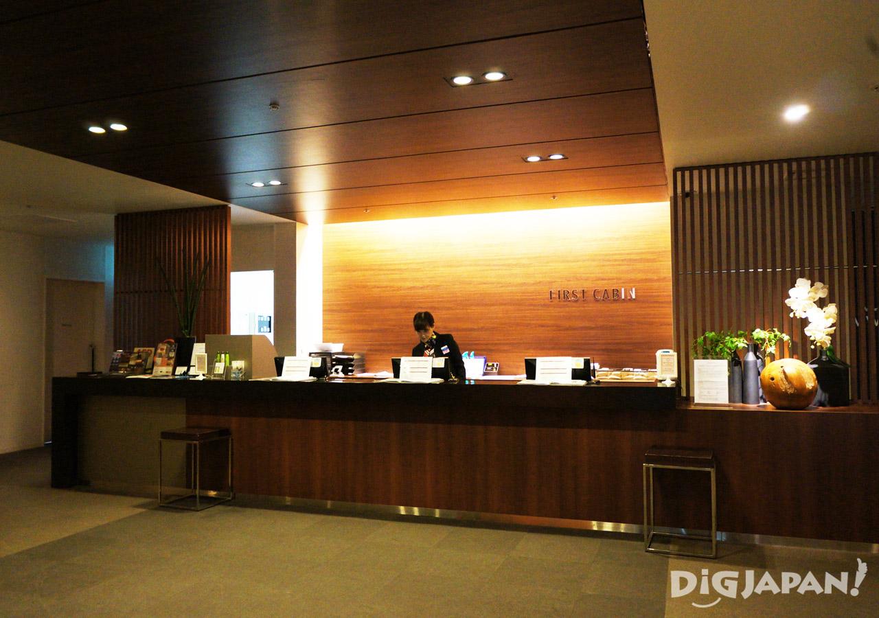 FIRST CABIN羽田Terminal 1-大廳
