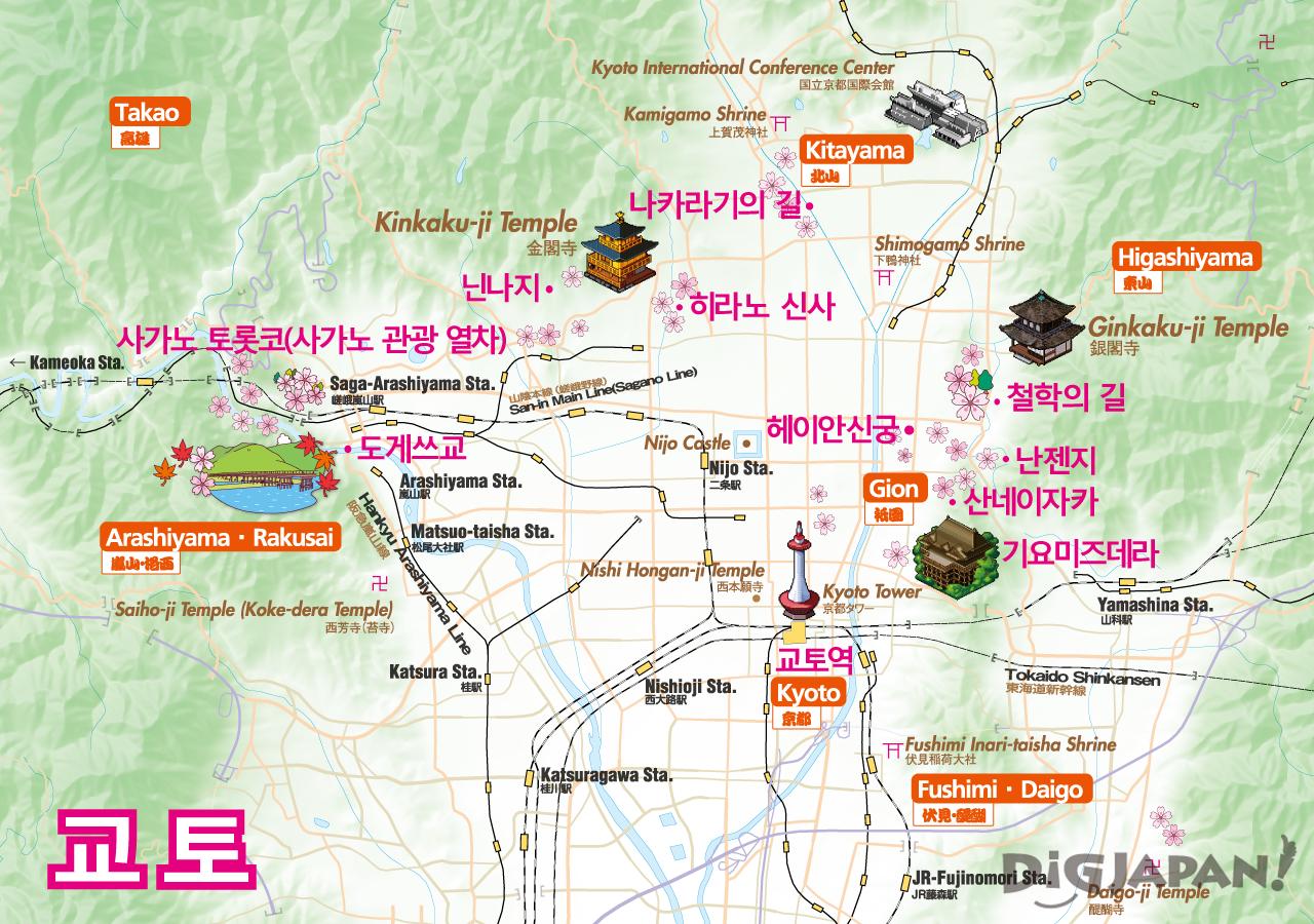 교토 벚꽃 지도