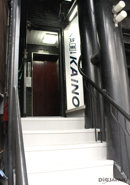 일본 도쿄 젤 네일 추천 카이노 아오야마 2