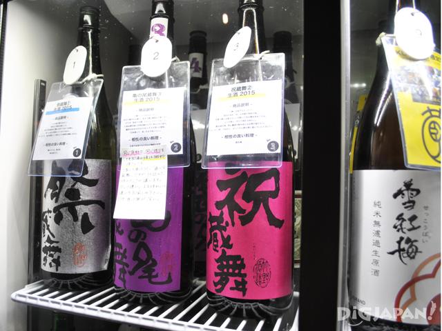 珍しい酒蔵の日本酒