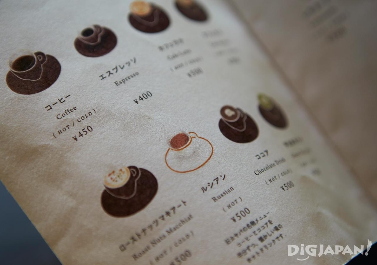 도쿄 네즈 야네센 가야바커피 메뉴