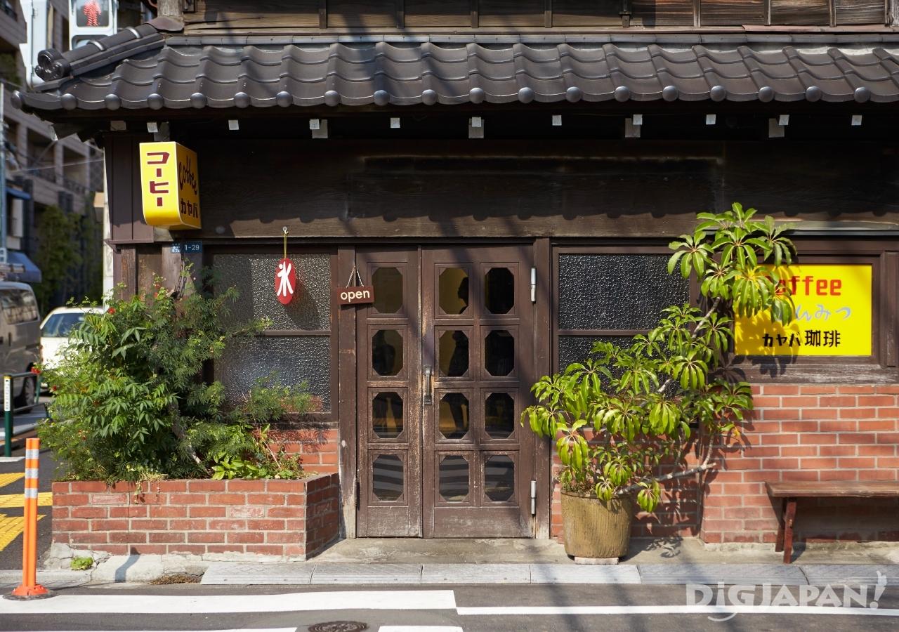 도쿄 네즈 야네센 가야바커피 외관