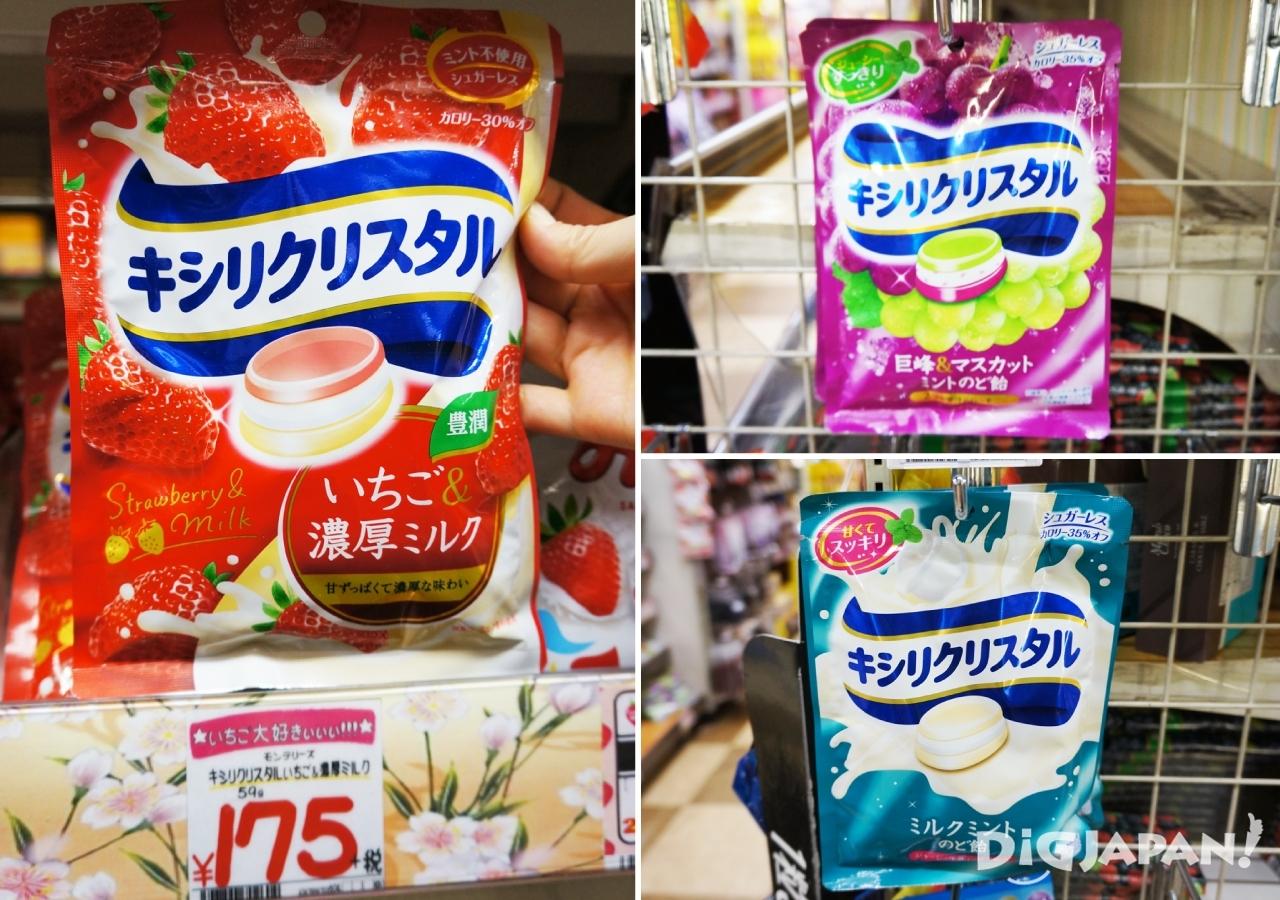 6. キシリクリスタルいちご濃厚ミルク/巨峰&マスカットミントのど飴/ミントミルクのど飴(Kishirikurisutaru 喉糖系列)