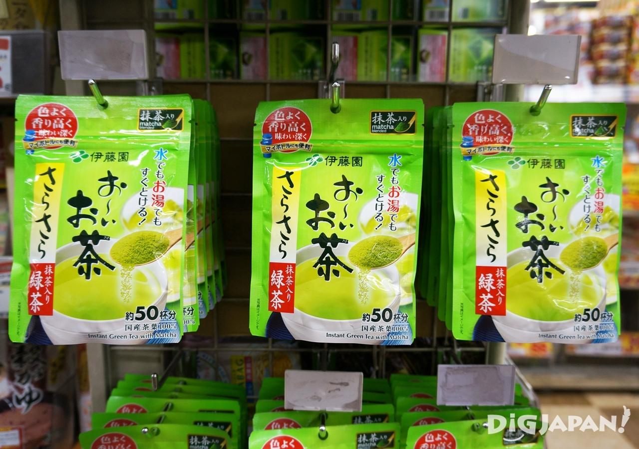 お~いお茶 さらさら抹茶入り緑茶50杯份40g (添加抹茶綠茶粉)