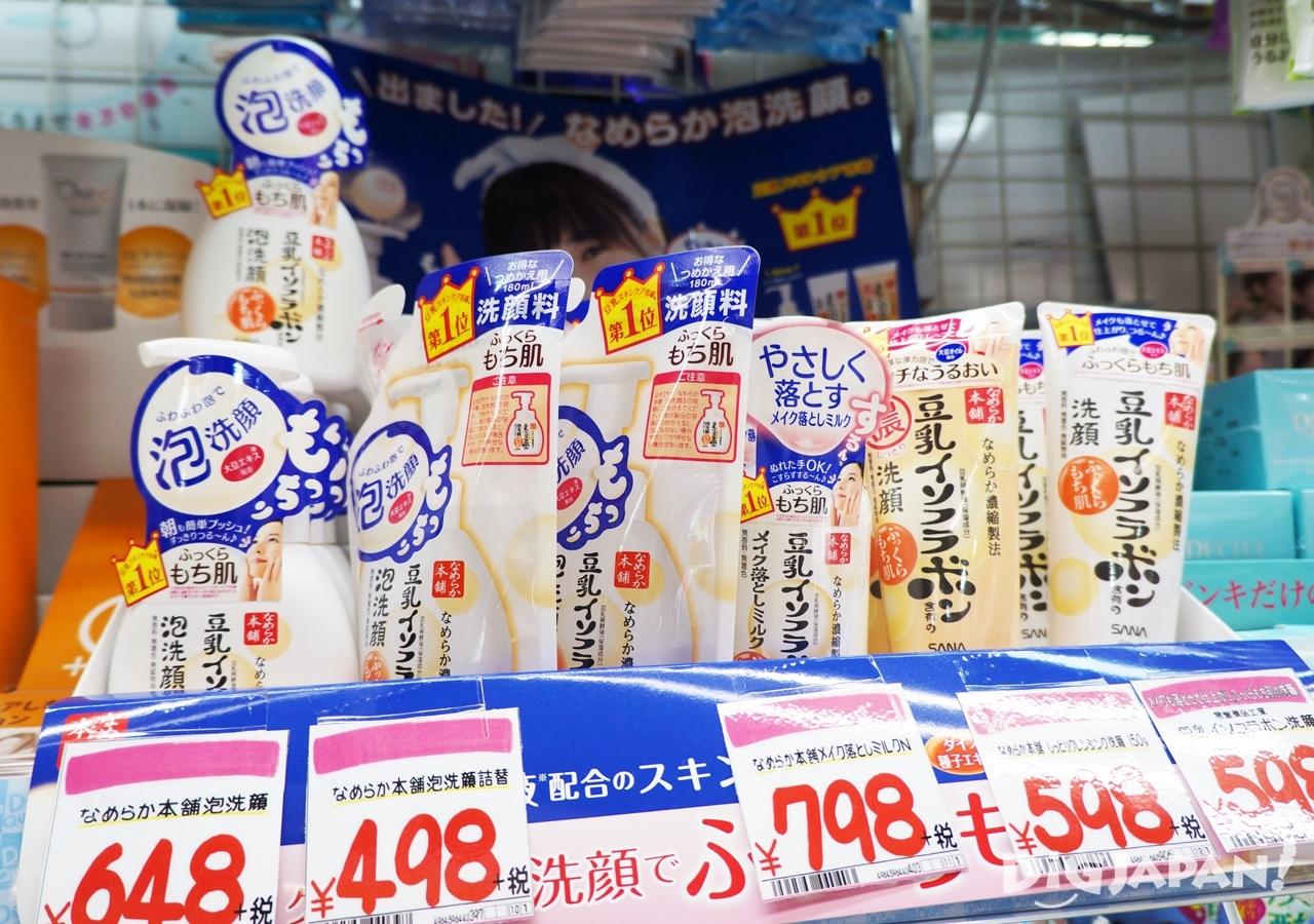 10. なめらか本舗豆乳系列