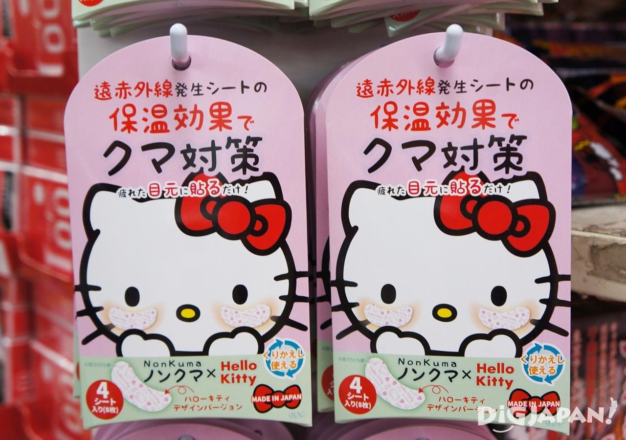 8. ノンクマ(Nonkuma)Hello kitty版