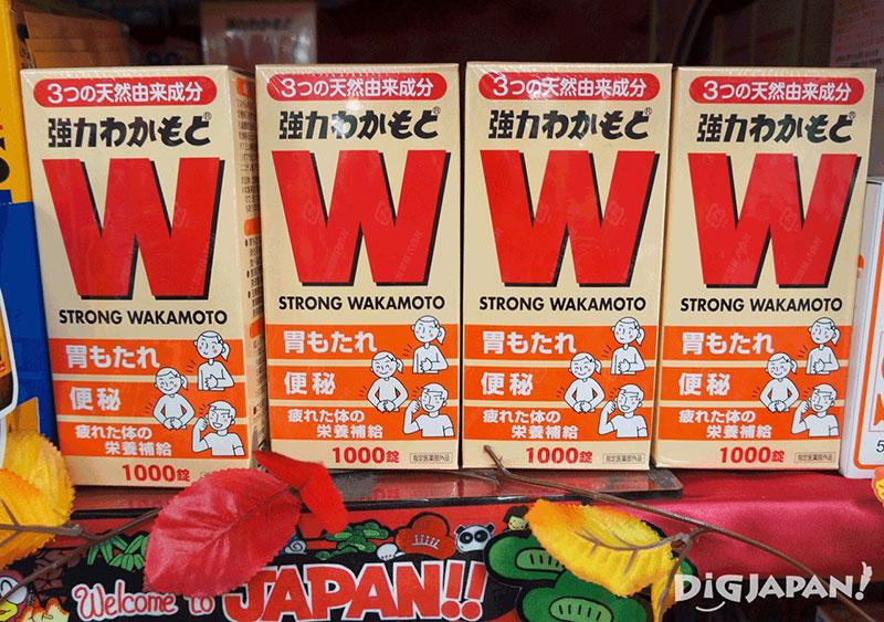 3. 強力わかもと (Wakamoto)