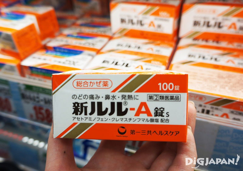 4. 新ルルA錠s (新RURUA錠s)