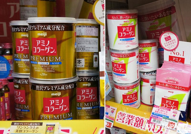 15. Meiji Amino collagen Premium/Meiji Amino collagen (明治Amnio 膠原蛋白粉)