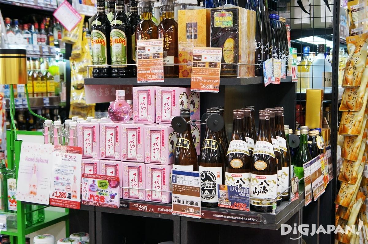 日本酒區-1