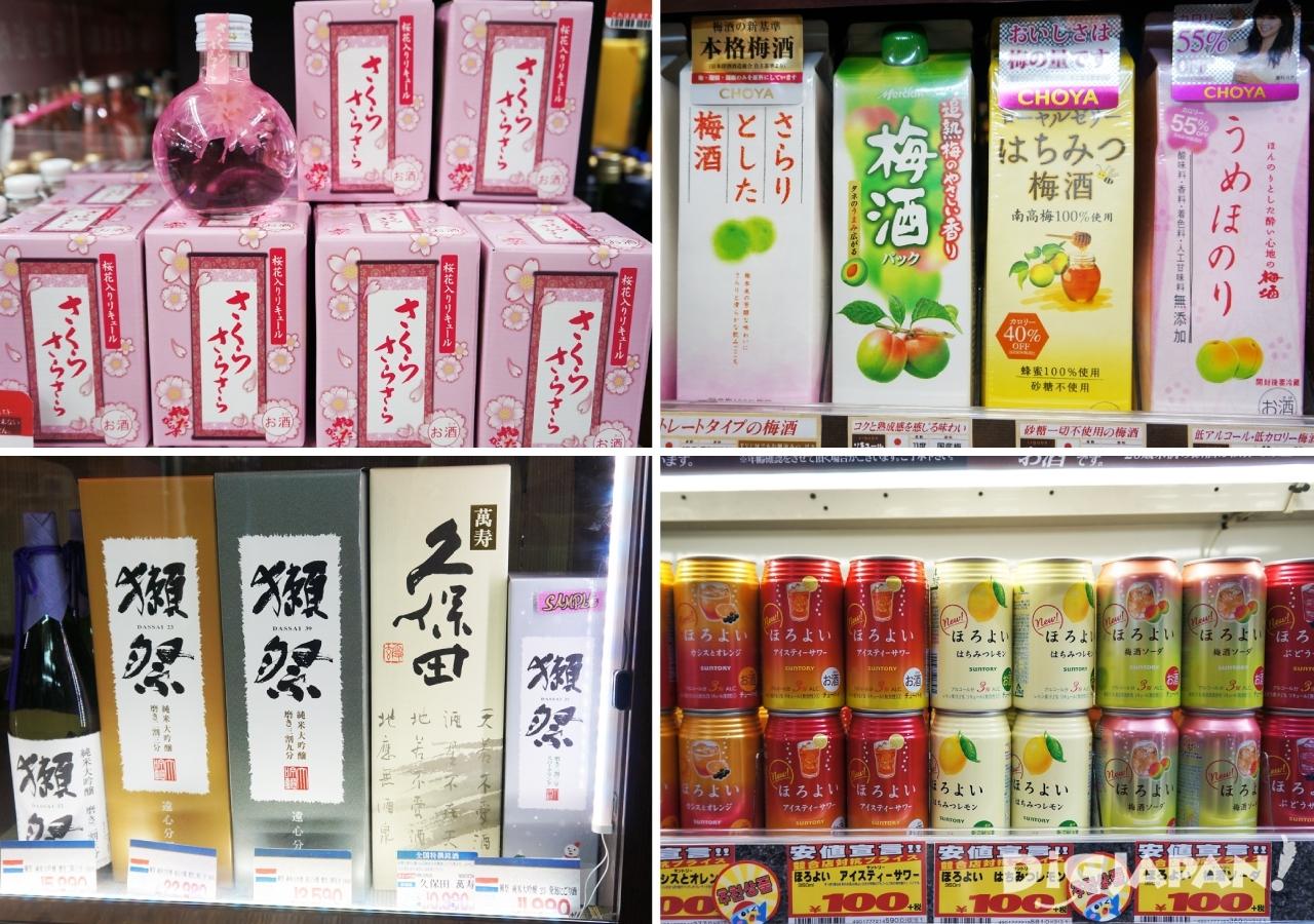 日本酒區-2