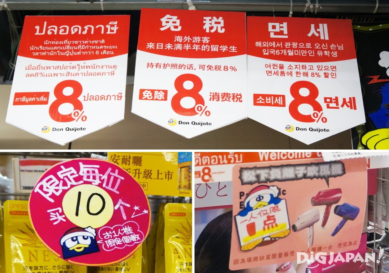 免稅及外語、外幣服務-2