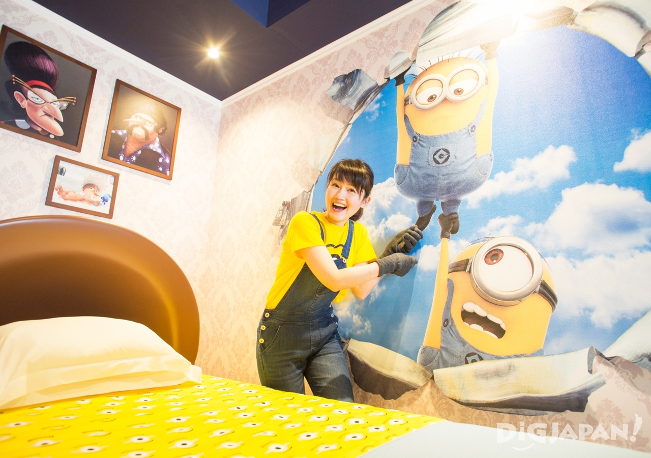 A Look Inside Japan's First Minions Room_14