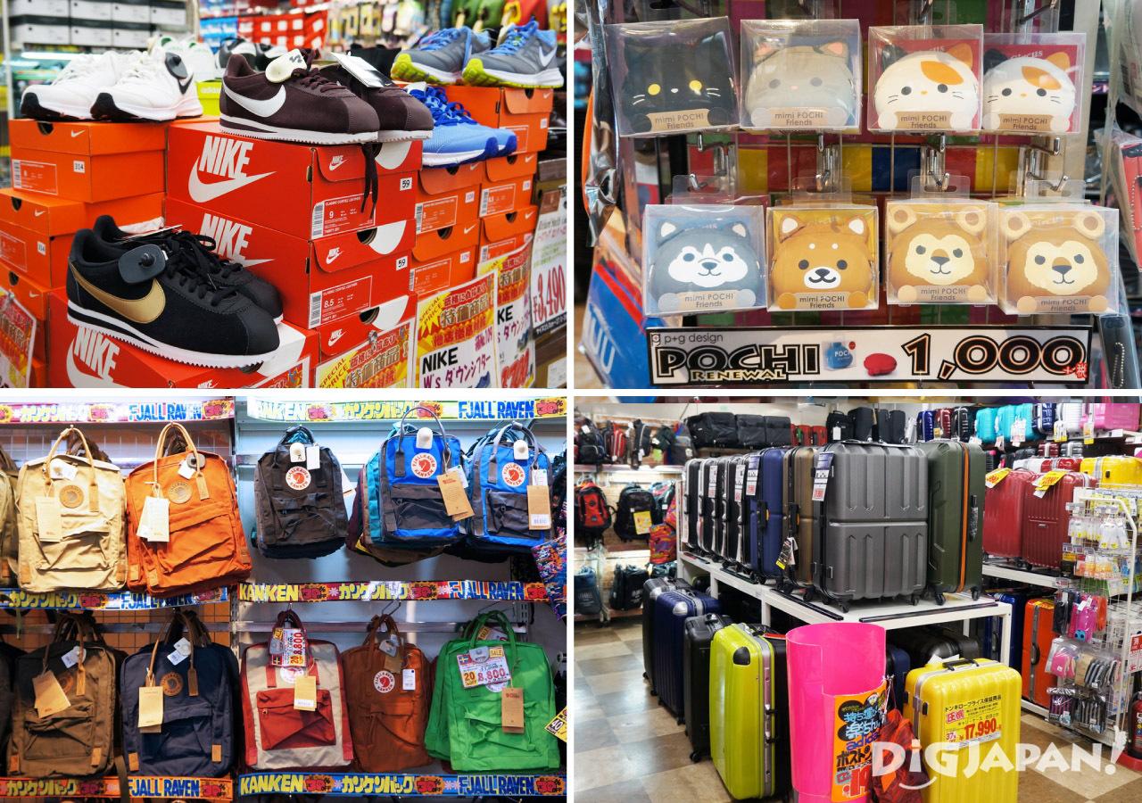donki_store15
