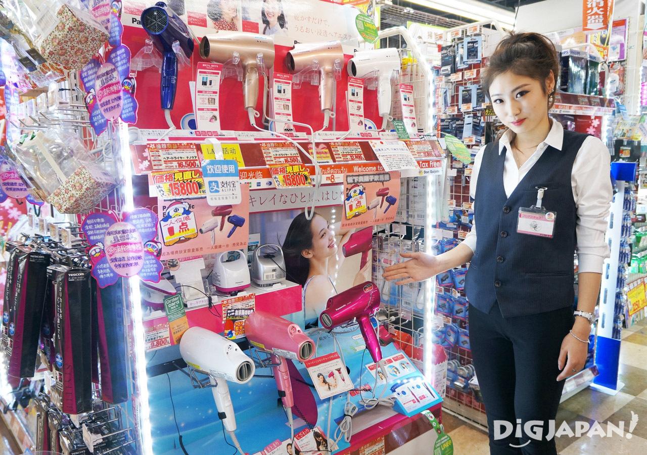 donki_store18