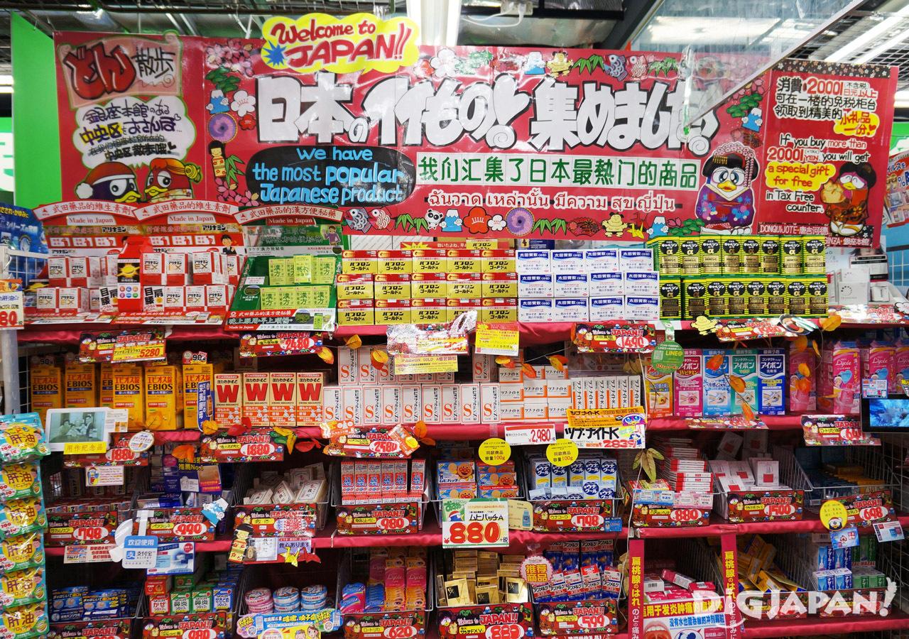 donki_store3