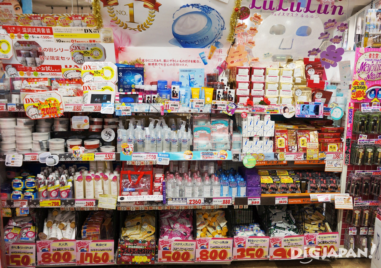 donki_store5