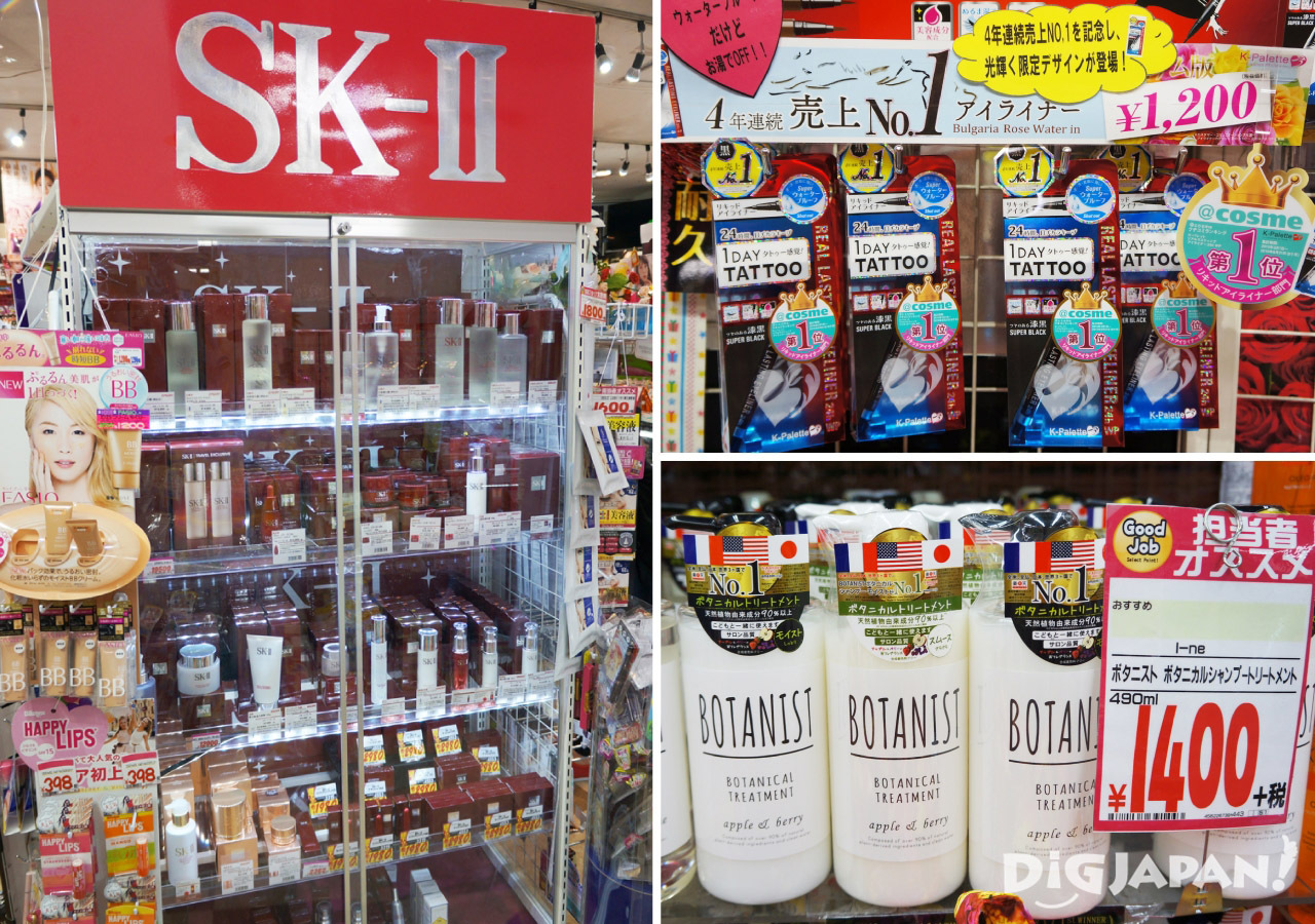 donki_store6